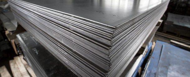 Advantages of Galvanized Steel